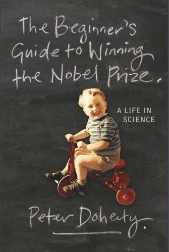 book παιδαγωγός η ηθική διαπαιδαγώγηση στη ύστερη εηική