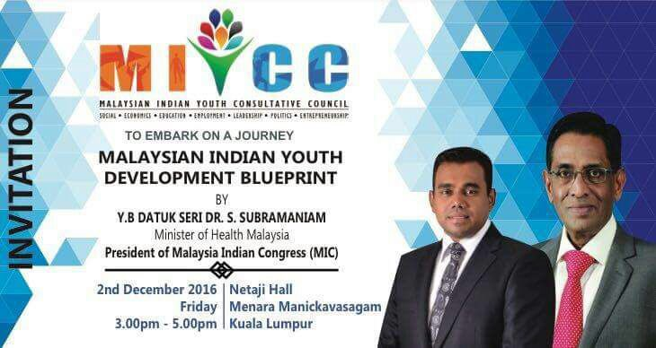 Kishva ambigapathy on twitter join us at miycc indianyouth 400 am 1 dec 2016 from george town pinang malvernweather Choice Image