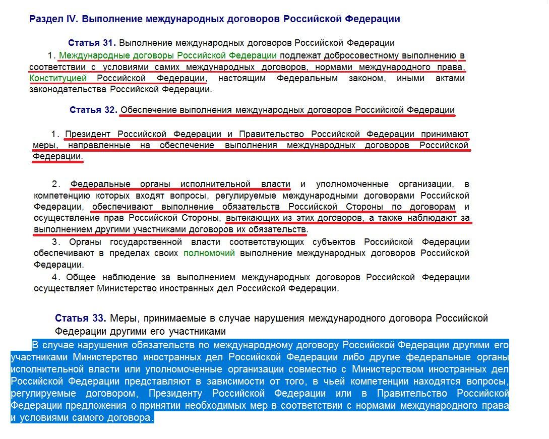 Должностная инструкция наладчика приборов безопасности грузоподъемных кранов скачать