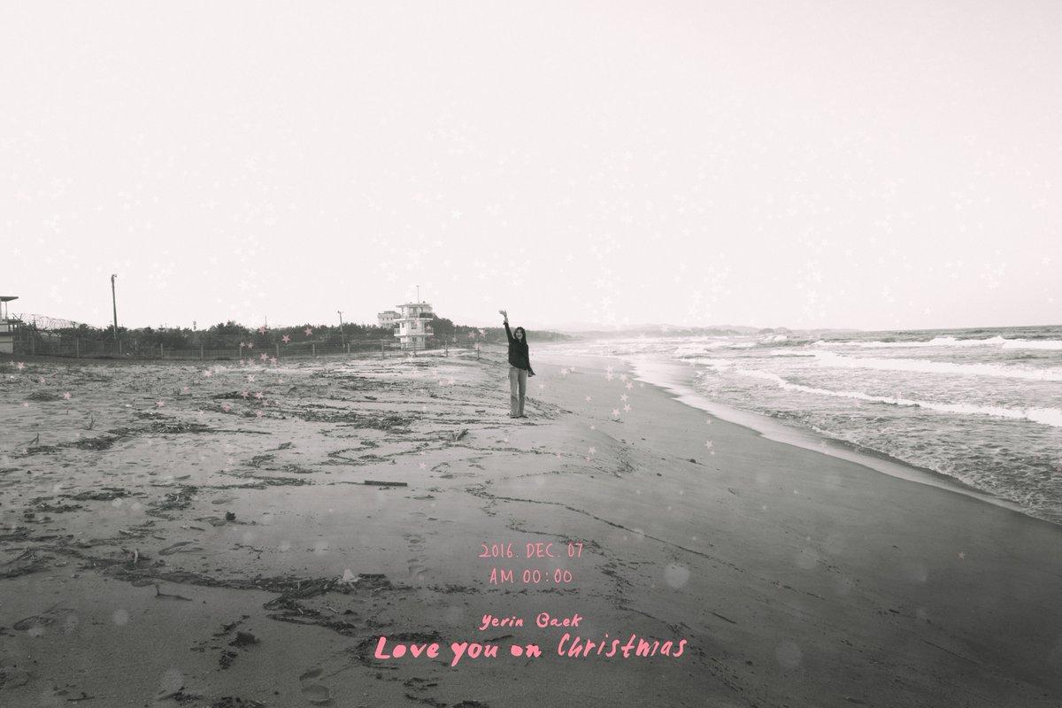 Baek Yerin | moonROK