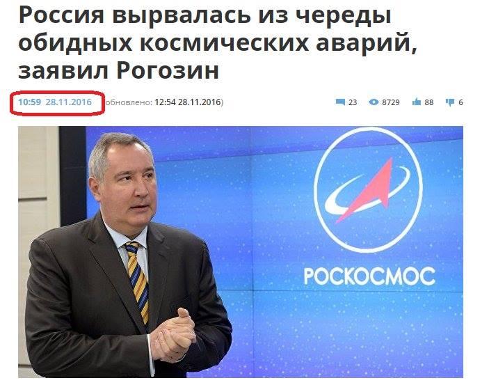 Киев рассчитывает, что Нидерланды согласуют с Брюсселем свои предостережения к соглашению об ассоциации ЕС-Украина до 15 декабря - Цензор.НЕТ 9439