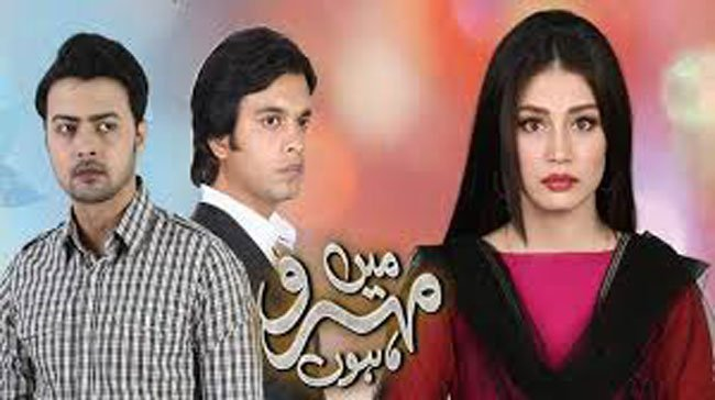 Mein Mehru Hoon - 1st December 2016  - Episode 93 -  in High Quality thumbnail