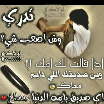 DJ.Mido ابراهيم بندكاري اجاني شامت REmix 2014 by djmido_2014 on ...