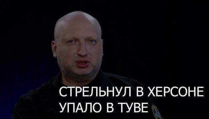 """Российский космический корабль """"Прогресс"""" разбился вскоре после запуска - Цензор.НЕТ 1200"""