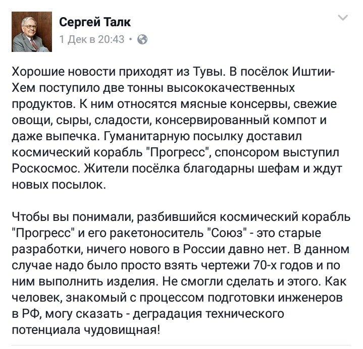 Все указывает на то, что санкции против России будут продлены еще на полгода, - Туск - Цензор.НЕТ 8371