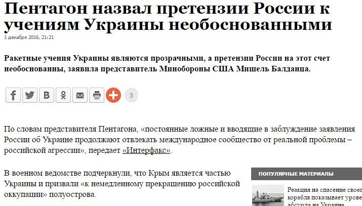 В НАТО заверили, что Украина остается важным партнером в повестке дня Альянса, - Ирина Геращенко - Цензор.НЕТ 9155