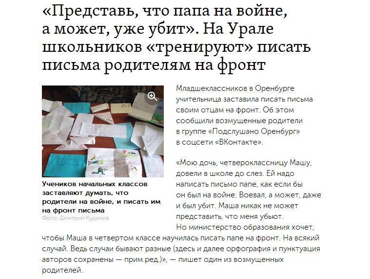 Хакеры украли 2 миллиарда рублей из Центробанка России, - CNN - Цензор.НЕТ 1223