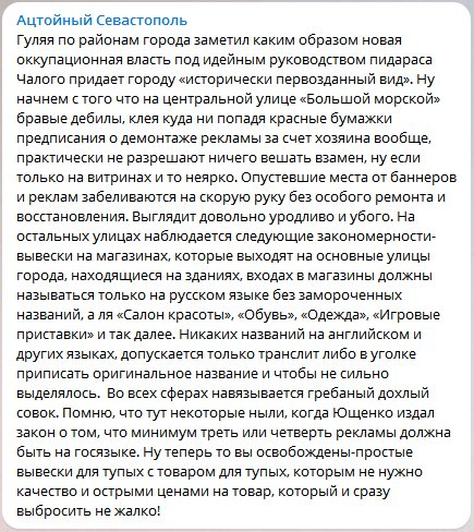 """""""Мне не докладывали о применении огнестрельного оружия сотрудниками. Я не знаю, кто стрелял по протестующим"""", - экс-командующий ВВ Шуляк - Цензор.НЕТ 3801"""