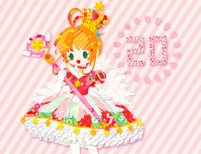 カードキャプターさくら、新シリーズコミックス発売&アニメ放送決定、そして遅ればせながら20周年おめでとうございます〜! https://t.co/eBdiSwwHIj