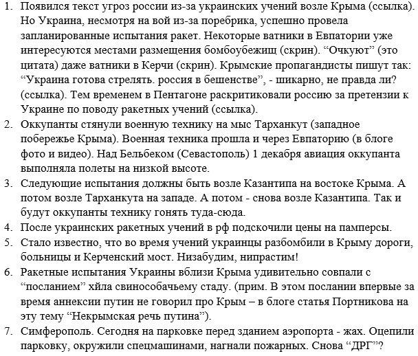 Хакеры украли 2 миллиарда рублей из Центробанка России, - CNN - Цензор.НЕТ 1170