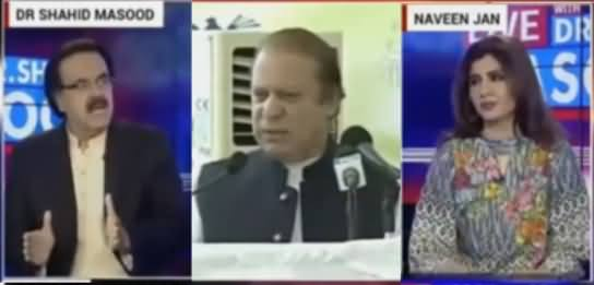Live With Dr Shahid Masood   – 2nd December 2016 - New Army Leadership & Other Issues thumbnail