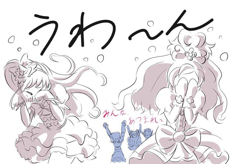 フチ (@fuchifuchifuchi)さんのイラスト