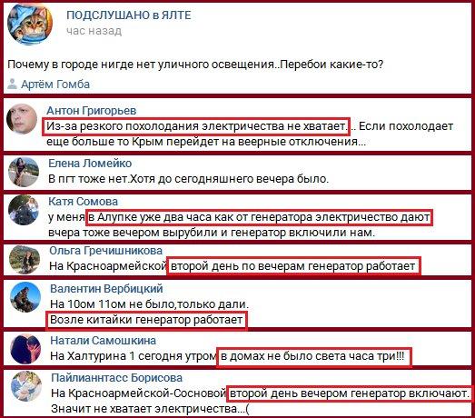 Украина и Польша будут сотрудничать в области ракетной техники - Цензор.НЕТ 2561