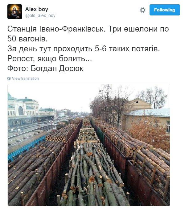 """На трассе """"Киев-Одесса"""" задержали автомобиль со 136 тысячами контрабандных сигарет - Цензор.НЕТ 9401"""