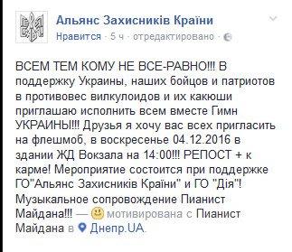Хакеры украли 2 миллиарда рублей из Центробанка России, - CNN - Цензор.НЕТ 2602