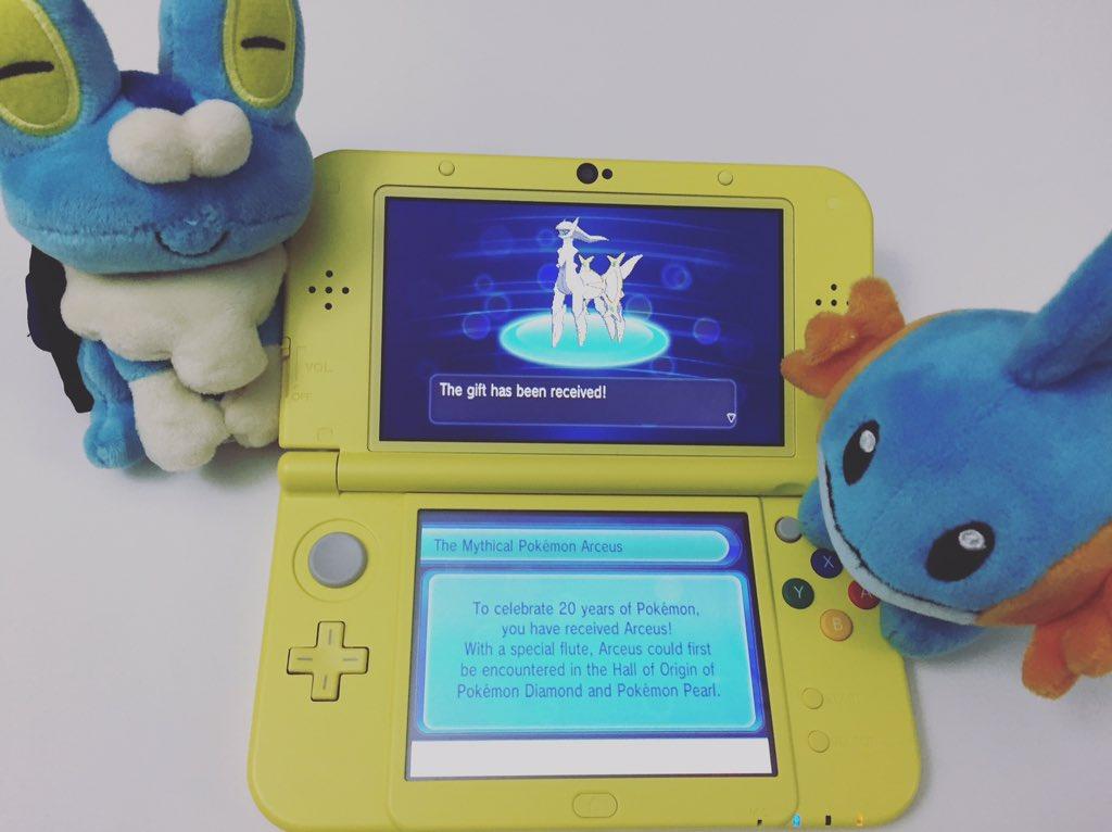 Gift Pokemon Crystal - Gift Ideas