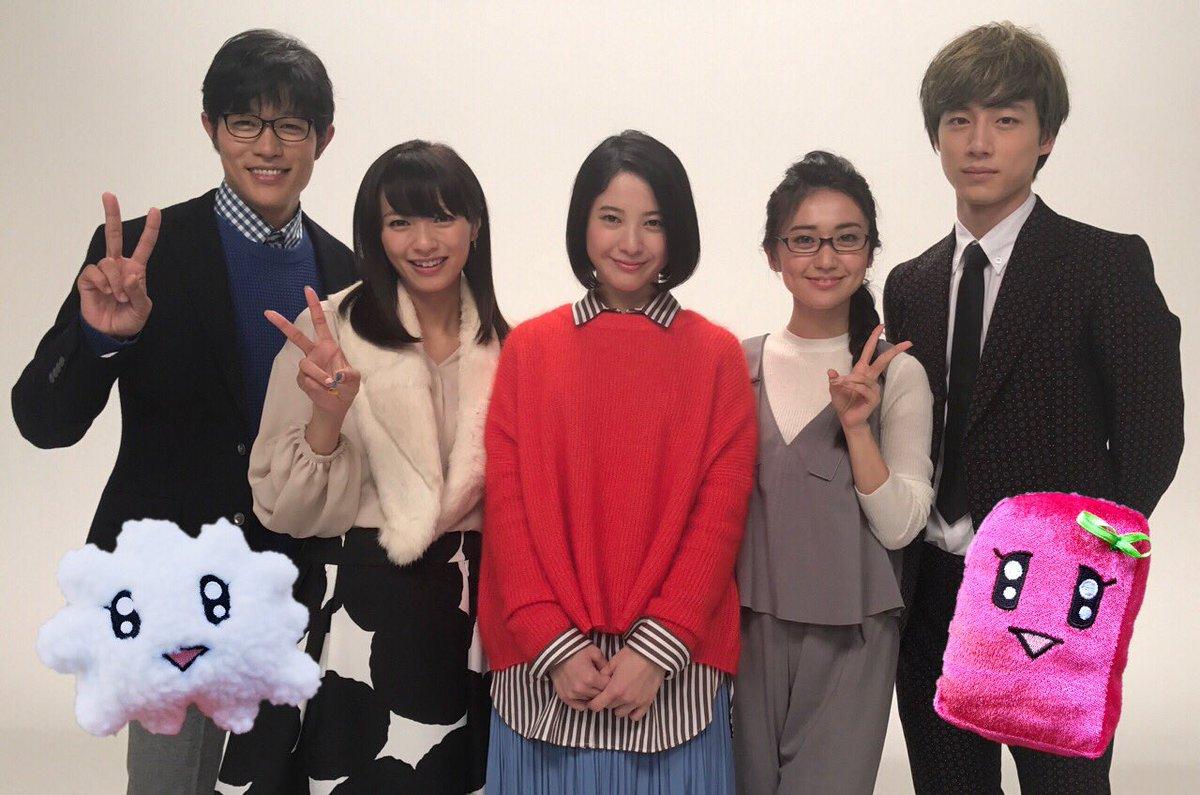 動画 娘 2020 東京 タラレバ