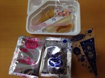 画像:成宮のたのしいケーキ屋さん