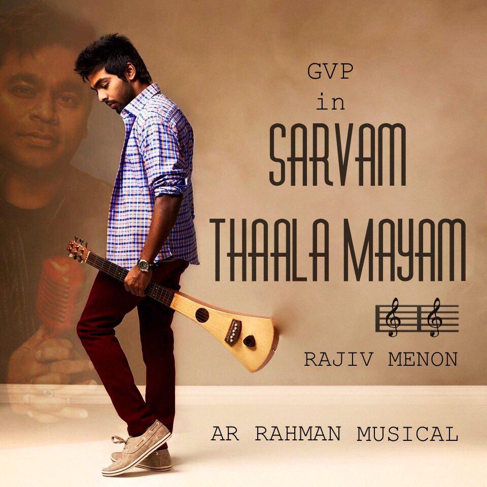 Image result for sarvam thaala mayam