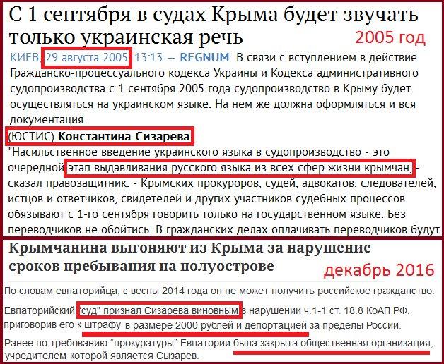 ГПУ закрыла дело в отношении капитана, который вывел судно из оккупированного Крыма в Бердянск - Цензор.НЕТ 6377