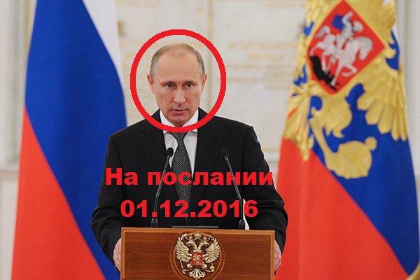 """""""Мы не стремимся к тому, чтобы рассматривать Россию в качестве противника, но будем защищать своих союзников и мировой порядок"""", - министр обороны США Картер - Цензор.НЕТ 68"""