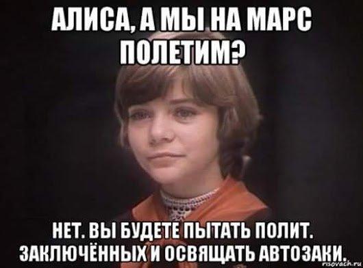 Нужно переводить формат миссии на Донбассе с уровня ОБСЕ на уровень ООН, - Тука - Цензор.НЕТ 4303