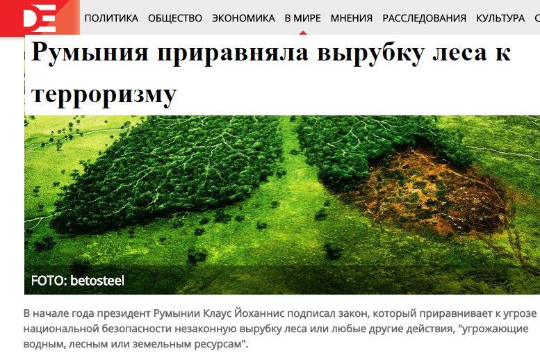 Склад террористов с тоннами взрывчатых веществ выявлен в Донецке близ жилых домов и детсада - Цензор.НЕТ 631