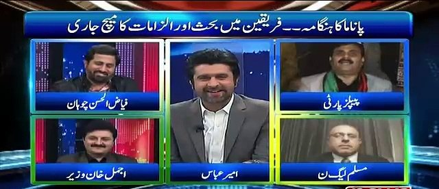 News One Special– 3rd December 2016 -  Will Govt Accept PPP's Demands thumbnail