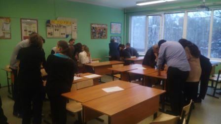 билет по русскому языку 6 класс ответы