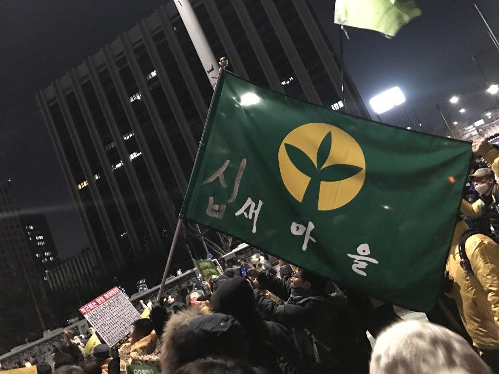 시위하고 들어가는데 본 충격적인 깃발. 십새마을 https://t.co/38g2oQ2UYz