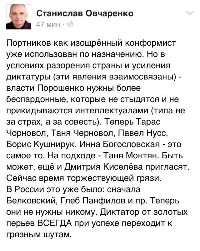 Порошенко выступает за разработку нового законопроекта о господдержке кинематографа - Цензор.НЕТ 3625