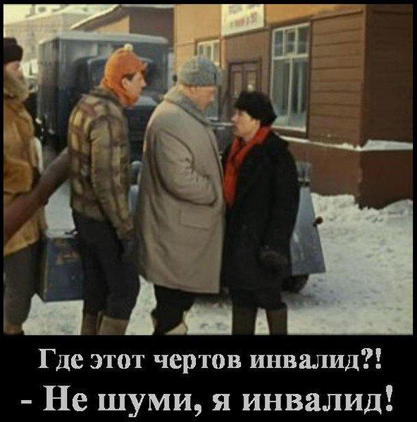 В Украине увеличили штрафы за незаконную парковку на местах для инвалидов - Цензор.НЕТ 1111