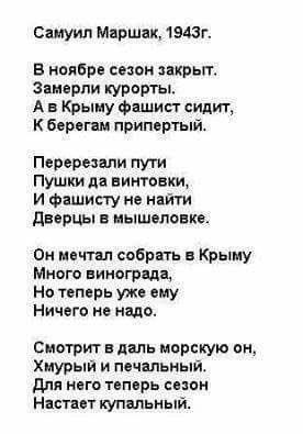 Российских военнослужащих хотят обязать отчитываться о публикациях в интернете - Цензор.НЕТ 1268