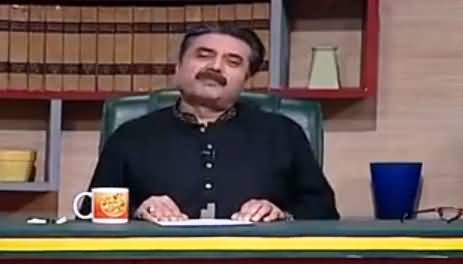 Khabardar with Aftab Iqbal  - 3rd December 2016 - Comedy Show thumbnail
