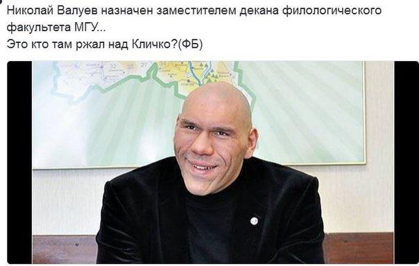 Склад террористов с тоннами взрывчатых веществ выявлен в Донецке близ жилых домов и детсада - Цензор.НЕТ 8769