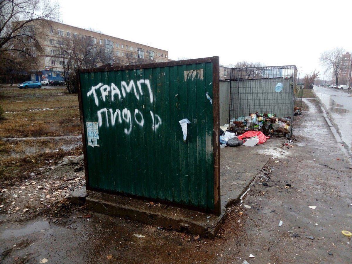 Генассамблея ООН будет рассматривать украинскую резолюцию по Крыму 19 декабря - Цензор.НЕТ 2436