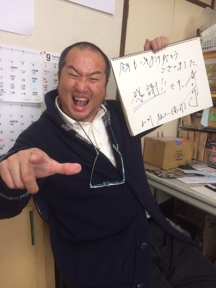 山川竜司 hashtag on Twitter
