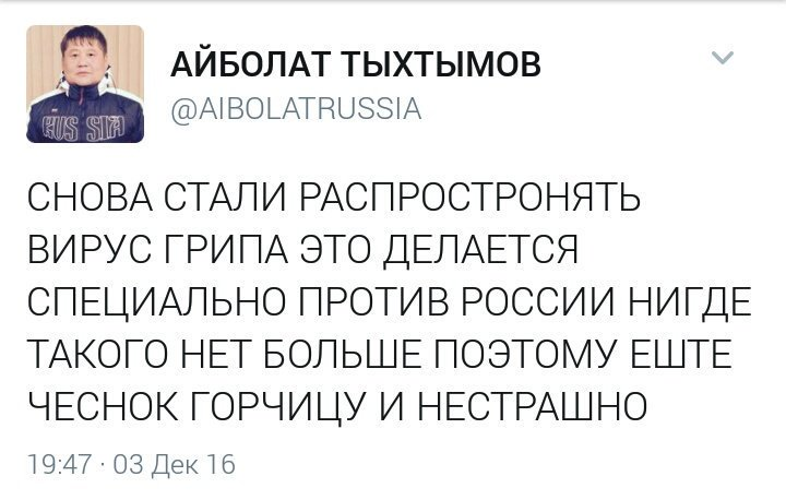 Главарь боевиков Захарченко признался, что ж/д вокзал Донецка открыли лишь для того, чтобы спеть песню - Цензор.НЕТ 9055