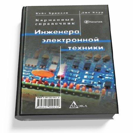 pdf Essential Thesaurus
