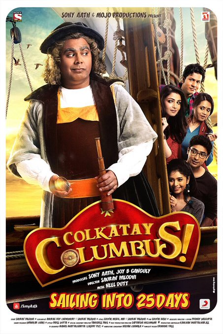 Colkatay Columbus sails into 25 days! Thanks for all the support. https://t.co/Fb0DDB7zcm