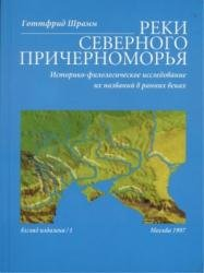 Handbook of Mobile