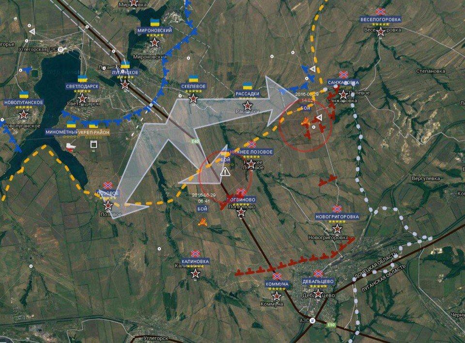 Харьковчанин спозывным «Гюрза» умер впроцессе боя наСветлодарской дуге