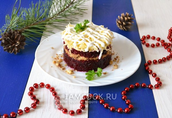 королевский салат рецепт со свеклой