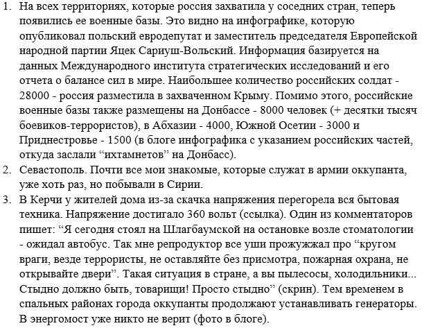 25 жителей России умерли после употребления концентрата для ванн, - Следком РФ - Цензор.НЕТ 6205