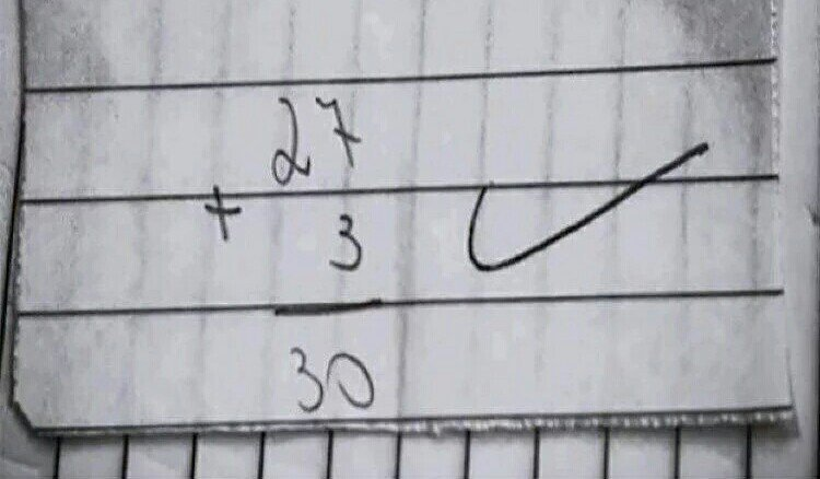 #SddsDeQuando matemática era assim