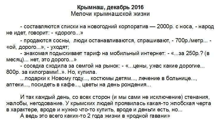 Украинская компания продавала российские GPS-трекеры с возможностью тайной прослушки, - СБУ - Цензор.НЕТ 5903