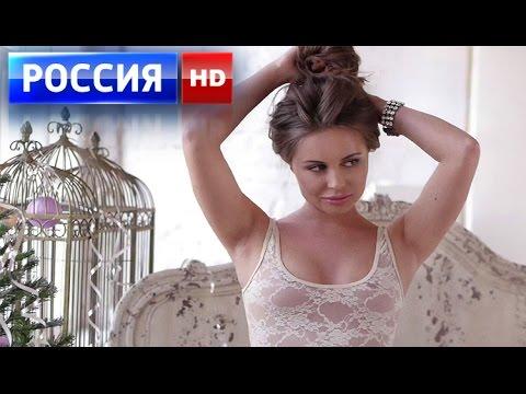 новинки песен 2014 2015 русские