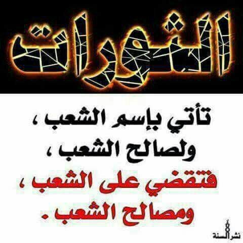 #بدون_ضغوطات_اقولك