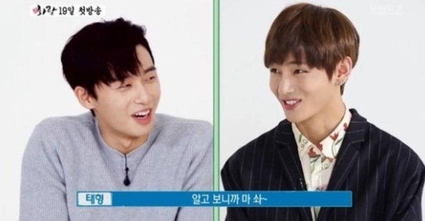 يكشف V من فرقة Bts انطباعه الأول نحو Park Seo Joon Kdrama Stars 1