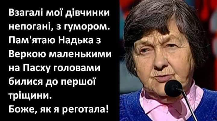 Семенченко прокомментировал обвинения Авакова и Матиоса в свой адрес - Цензор.НЕТ 3080